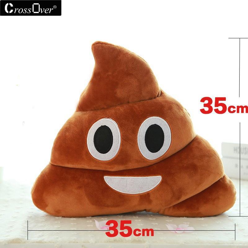 Mignon coussin emoji poop
