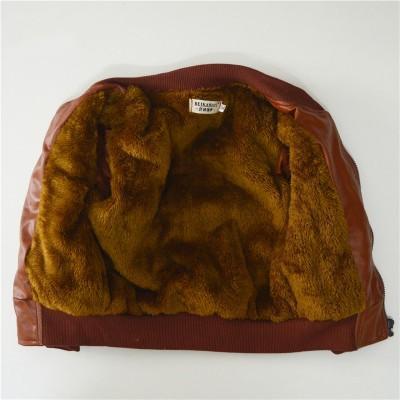 Jolie veste en simili cuir automne hier