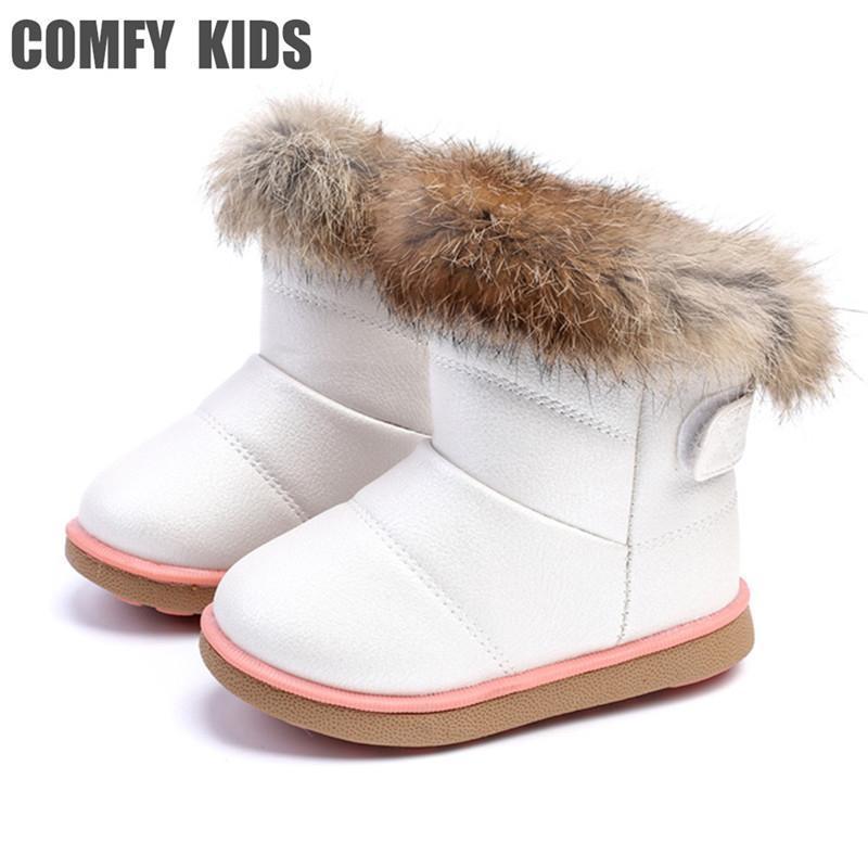 Petites bottes de neige