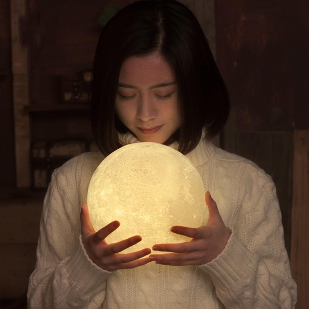 La Veilleuse Lune: Meilleur cadeau St Valentin