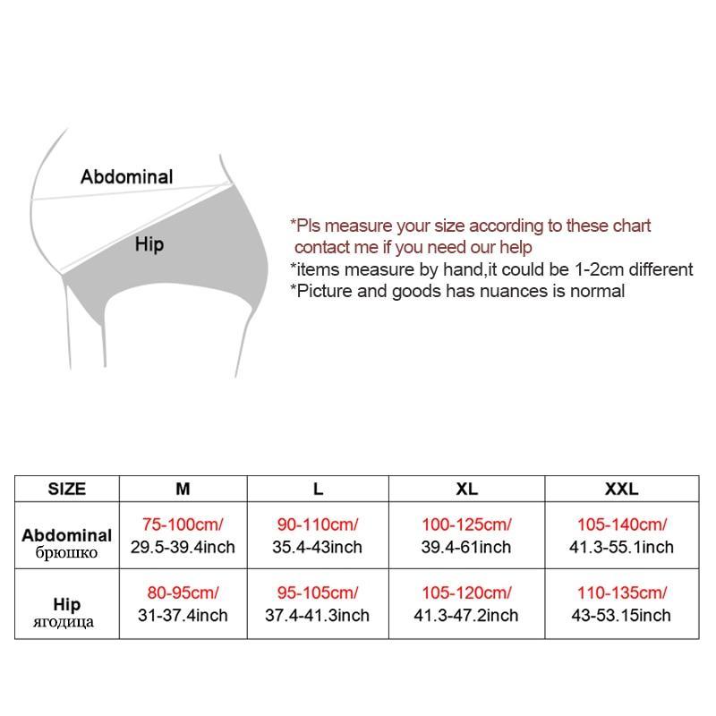 Culottes de grossesse en forme de U ( 3pièces )