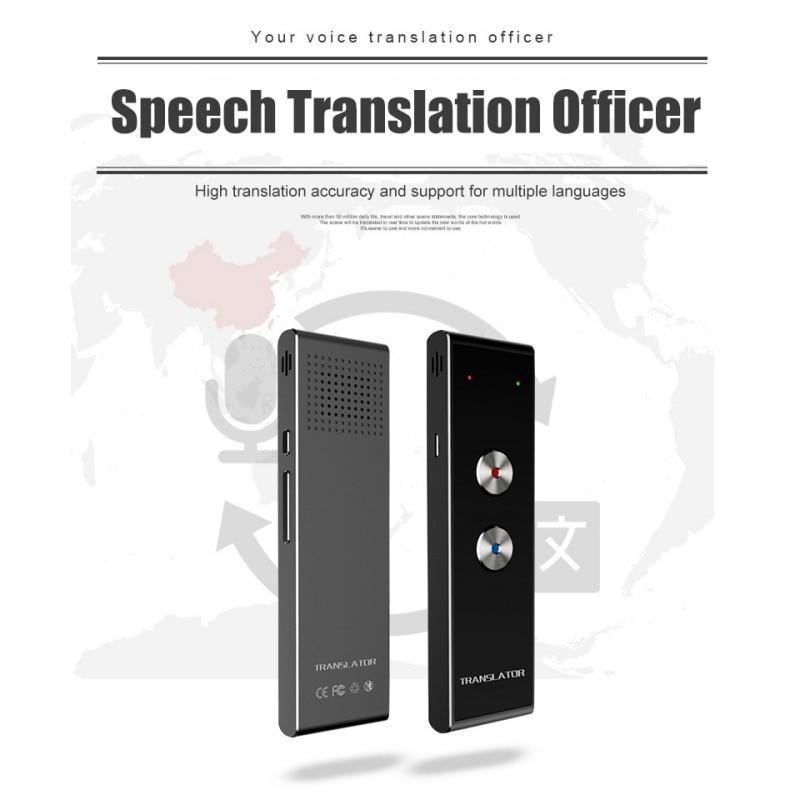 Super Traducteur Vocal Instantané