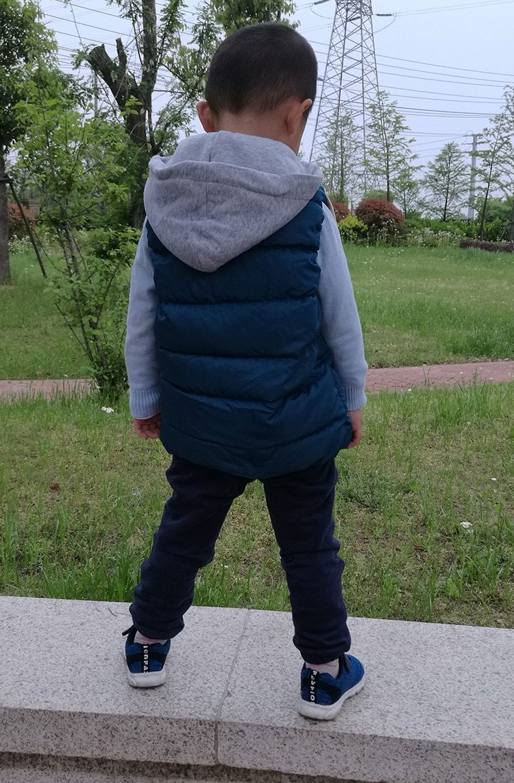 Gilet Jacket A Capuche