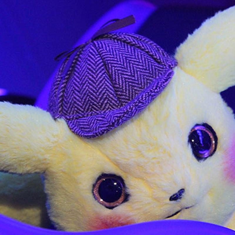 Cute Peluche Pikachu