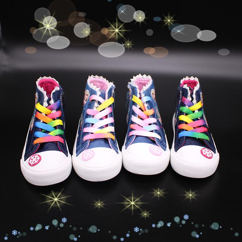 Sneaker Reine Des Neiges